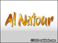 Al Natour