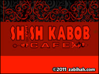 Shish Kebob Café II