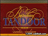 Bombay Tandoor