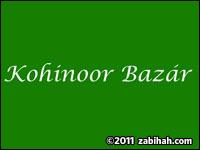 Kohinoor Bazar