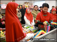 Indomarkt