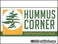 Hummus Corner