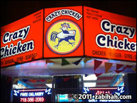Crazy Fried Chicken