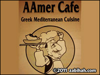 Aamer Café