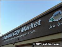 Babylon City Market