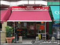 Ameen Halal Butchers