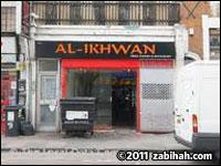 Al-Ikhwan Fried Chicken