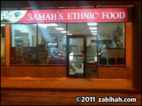 Alasalah Middle Eastern Grocery
