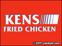 Kens Fried Chicken