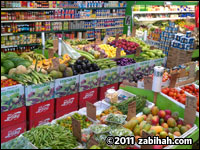 Colonial Caribbean Market