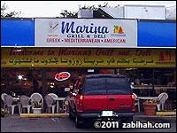 Marina Grill & Deli