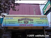 Burger & Kabob Hut