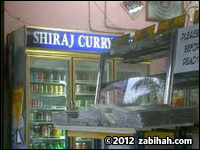 Shiraj Curry House