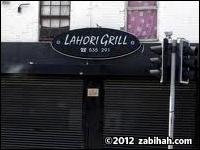 Lahori Grill