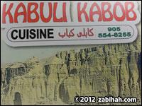 Kabuli Kabob
