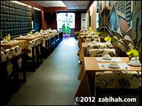 Lion City Café