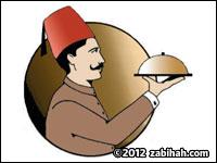 Damascus Grill (II)