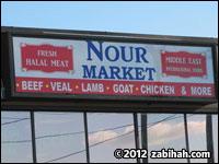 Orient Market