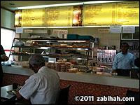 A B Mohd Restaurant