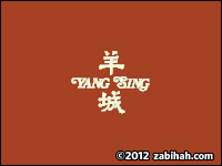 Yang Sing