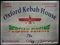 Oxford Kebab House