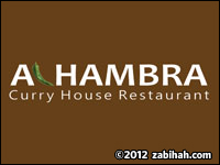 Alhambra Curry House