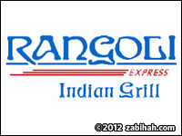 Rangoli Indian Cuisine