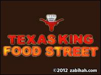 Texas King Food Street