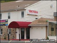 Tabaq Restaurant & Banquet Hall