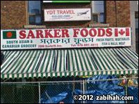 Sarker Foods