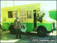 Where Halal