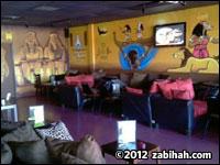 Cairo Hookah Lounge