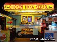 Halal Mobile Foods