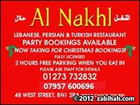 Al Nakhl