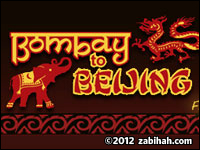 Bombay to Beijing