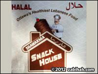 Shawarma Snack House