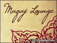 Mazaj Lounge