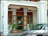 Halijah Travel