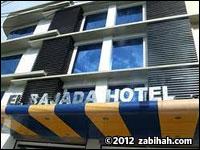 El-Bajada Hotel & Resto