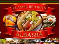 Classic Red Hots Albasha