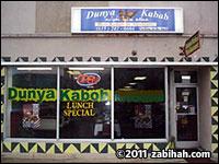 Dunya Kabob