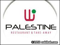 Palestine Restaurant