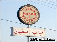 Isfahan Kabob