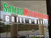 Samad Mediterranean Grill & Market
