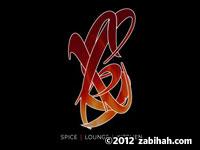 Spice Lounge Kitchen