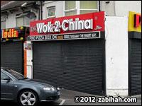 Wok 2 China