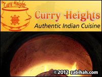 Curry Heights