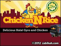 Philly Chicken N