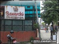 Bawarchi The Resto Bar