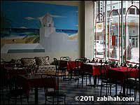 Al Amine Boulangerie Patisserie